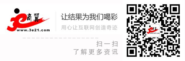 商翼网-河南网站建设服务号